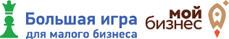 Большая игра для малого бизнеса Logo